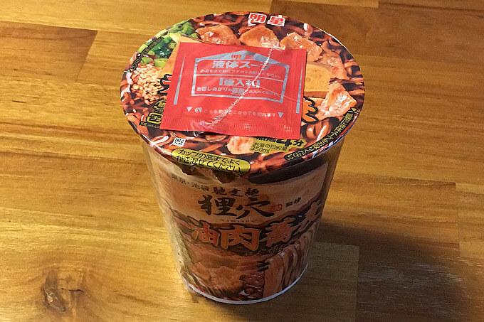 馳走麺 狸穴(まみあな)監修 ラー油肉蕎麦 食べてみました!甘く濃いつゆに焙煎ラー油の辛みが利いた肉蕎麦!