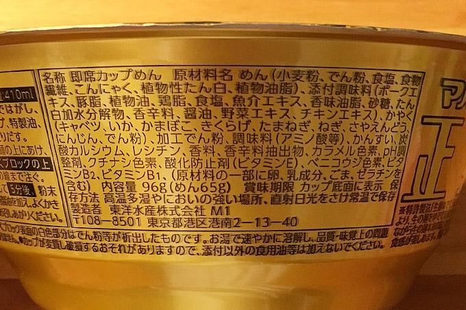 f:id:yuki53:20171204203657j:plain