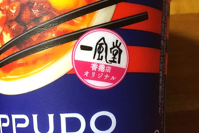f:id:yuki53:20171208200157j:plain