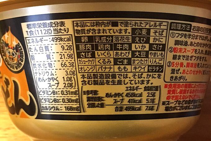 f:id:yuki53:20171210161351j:plain