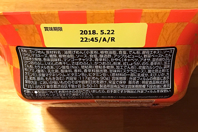 f:id:yuki53:20171212205019j:plain