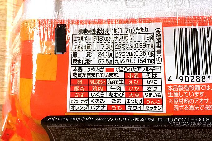 f:id:yuki53:20171212205020j:plain