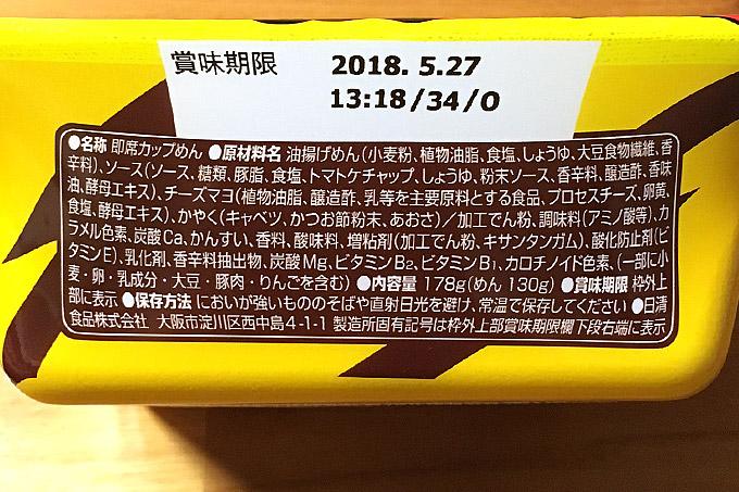 f:id:yuki53:20171213202114j:plain
