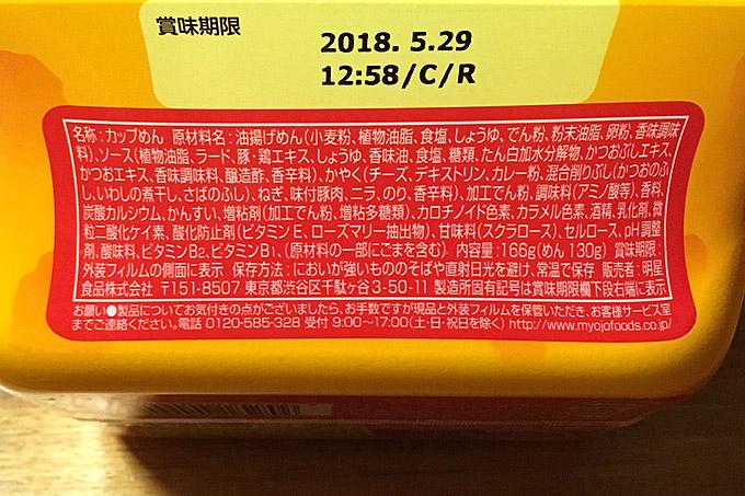 f:id:yuki53:20171214001935j:plain