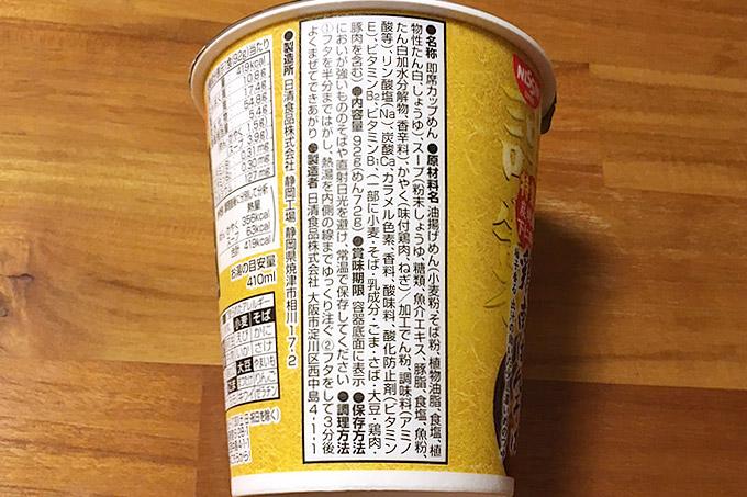 f:id:yuki53:20171215001704j:plain