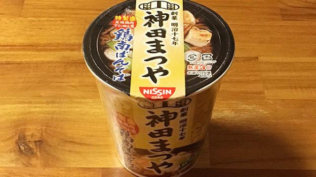 """神田まつや 鶏南ばんそば 食べてみました!出汁が美味い老舗の看板メニュー""""鶏南ばんそば""""!"""