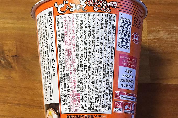 f:id:yuki53:20171216094158j:plain