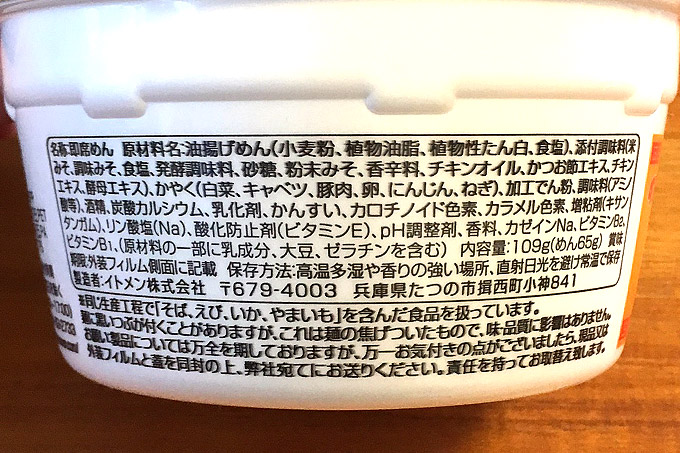 f:id:yuki53:20171217144932j:plain