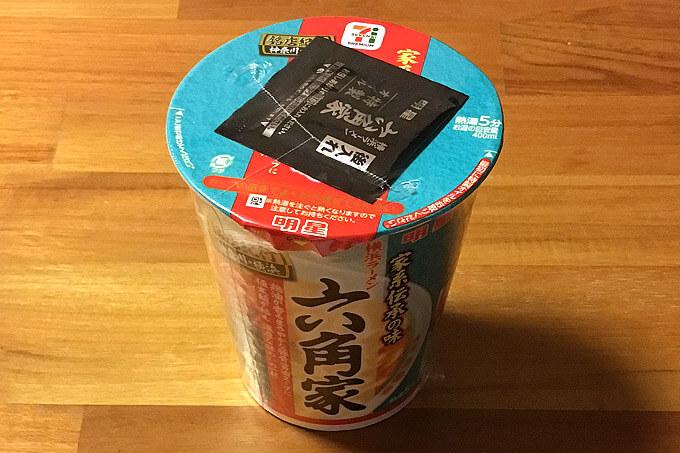 六角家カップ麺!セブンプレミアム 銘店紀行 横浜ラーメン六角家 食べてみました!