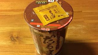 だるまカップ麺!セブンプレミアム 銘店紀行 博多だるま 食べてみました!