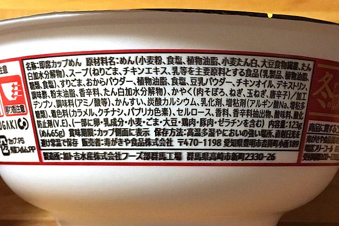 f:id:yuki53:20171221203434j:plain