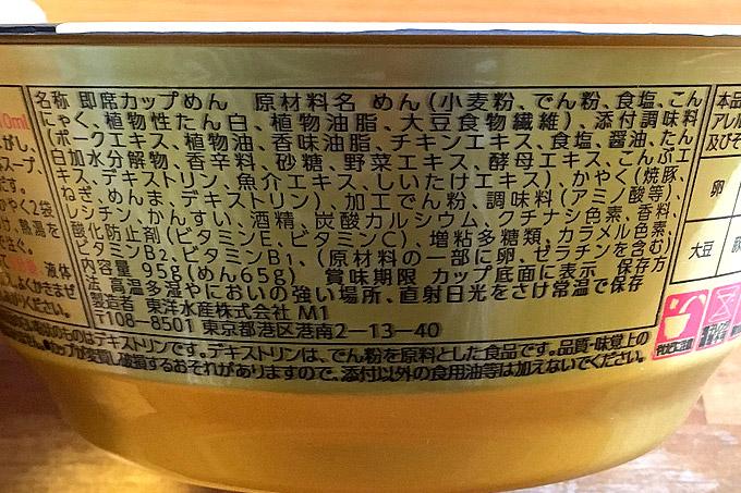 f:id:yuki53:20171224094934j:plain