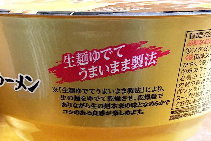 f:id:yuki53:20171224094935j:plain