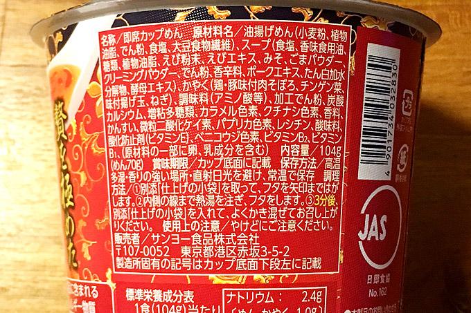 f:id:yuki53:20171226231811j:plain