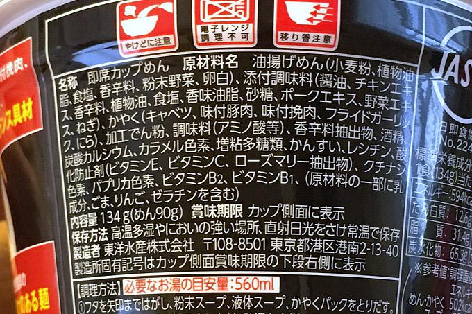 f:id:yuki53:20171228090258j:plain