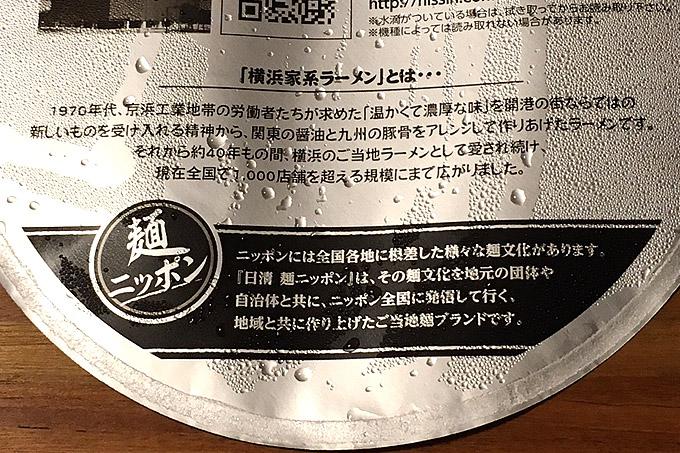 f:id:yuki53:20171228212233j:plain