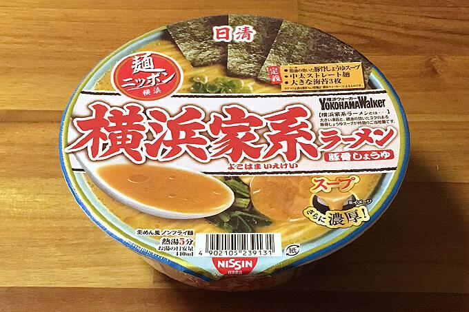 日清麺ニッポン 横浜家系ラーメン 食べてみました!美味い家系のカップ麺!