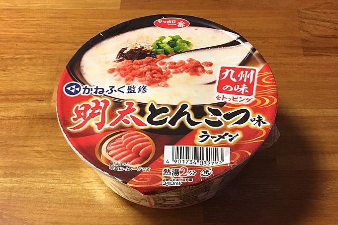 サッポロ一番 かねふく監修 明太とんこつ味 ラーメン 食べてみました!かねふくの明太子を使用した明太とんこつラーメン!