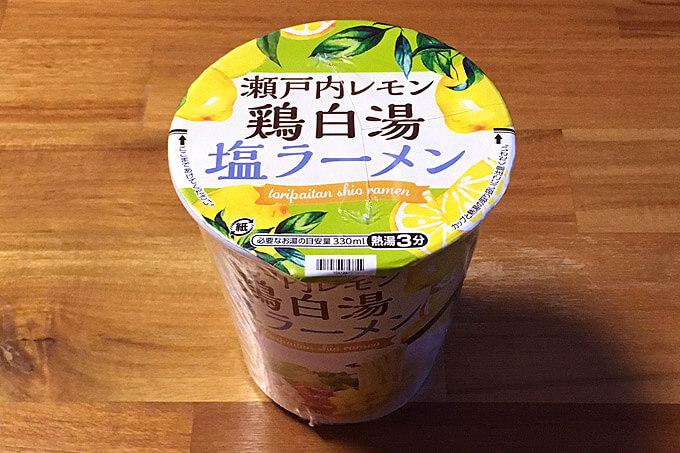 カルディのカップ麺!瀬戸内レモン 鶏白湯塩ラーメン 食べてみました!