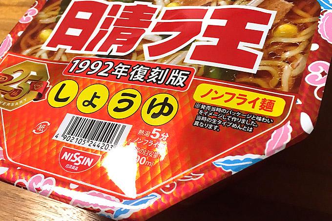 f:id:yuki53:20180104194703j:plain