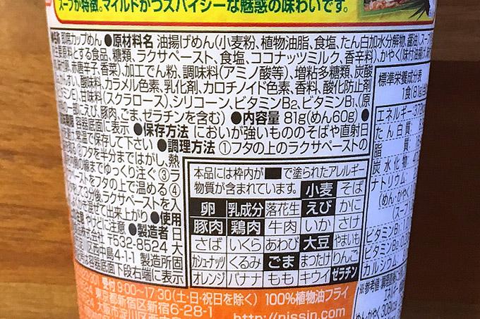f:id:yuki53:20180107104723j:plain