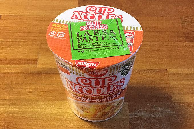 カップヌードル シンガポール風ラクサ 食べてみました!まろやかなスープが美味い本格ラクサ!