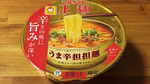 マルちゃん正麺 うま辛担担麺 食べてみました!花椒の香りをアップさせた旨辛担担麺!