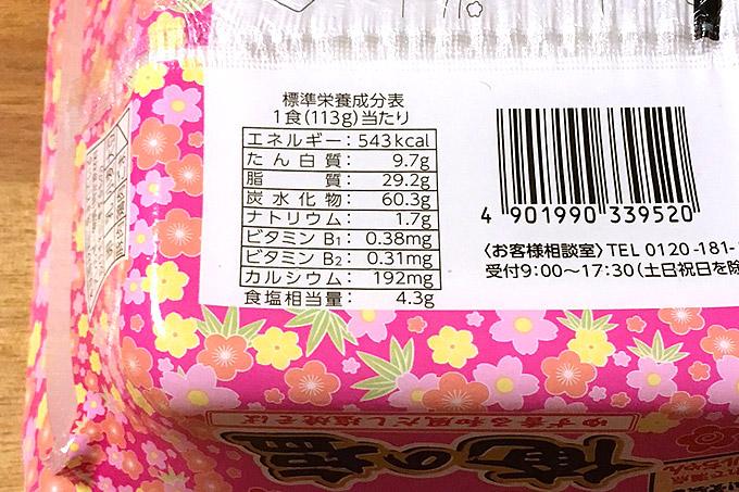 f:id:yuki53:20180115200215j:plain