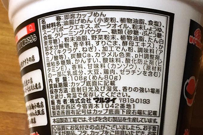 f:id:yuki53:20180115230821j:plain