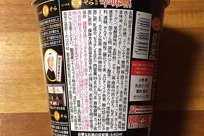 f:id:yuki53:20180118200833j:plain