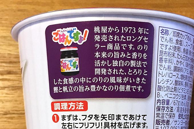 f:id:yuki53:20180119091316j:plain
