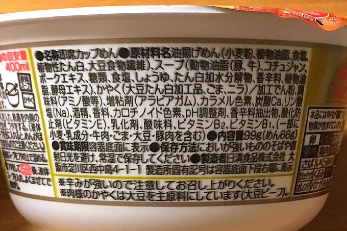 f:id:yuki53:20180123200456j:plain