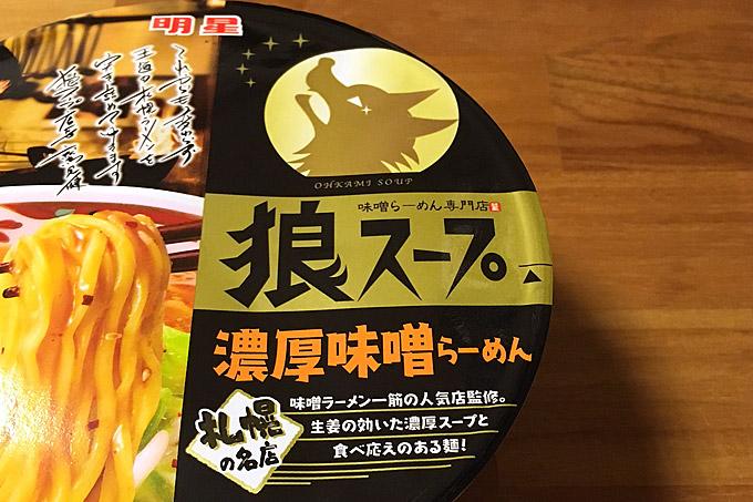 f:id:yuki53:20180124202515j:plain
