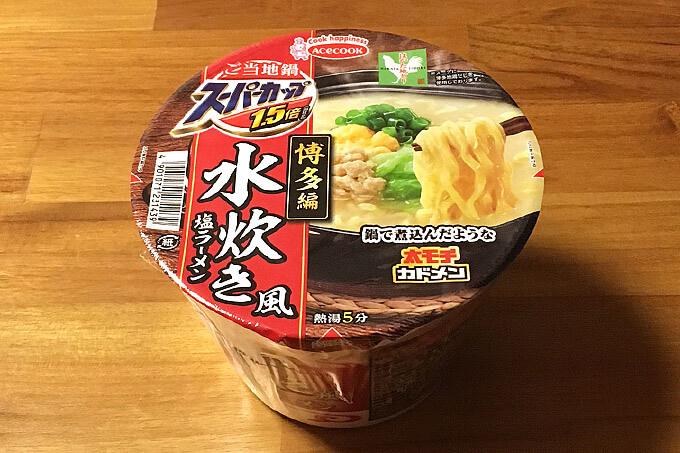 スーパーカップ1.5倍 ご当地鍋博多編 水炊き風塩ラーメン 食べてみました!博多のご当地鉄板鍋メニュー!