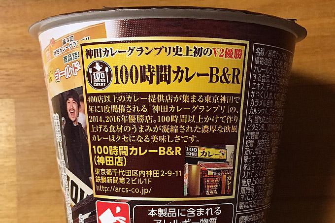 f:id:yuki53:20180129201335j:plain