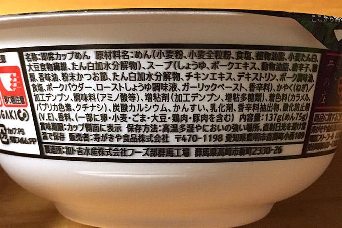 f:id:yuki53:20180130201008j:plain