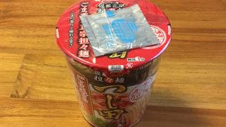 「つじ田」カップ麺!一度は食べたい名店の味 つじ田 ごま香る正宗担々麺 食べてみました!