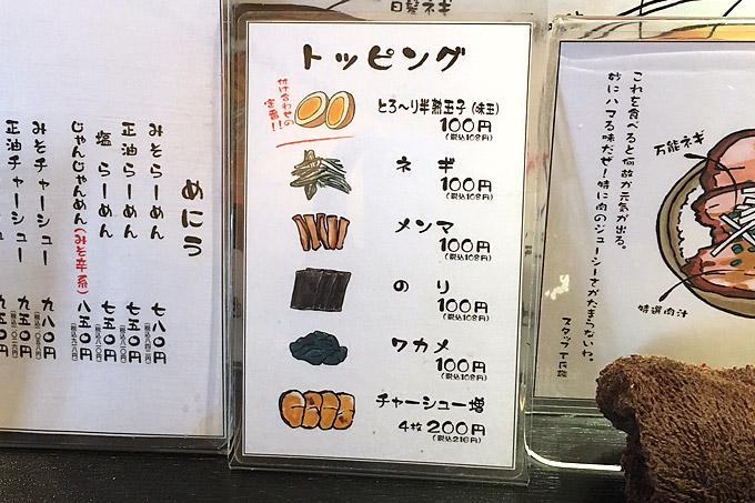 f:id:yuki53:20180203234809j:plain