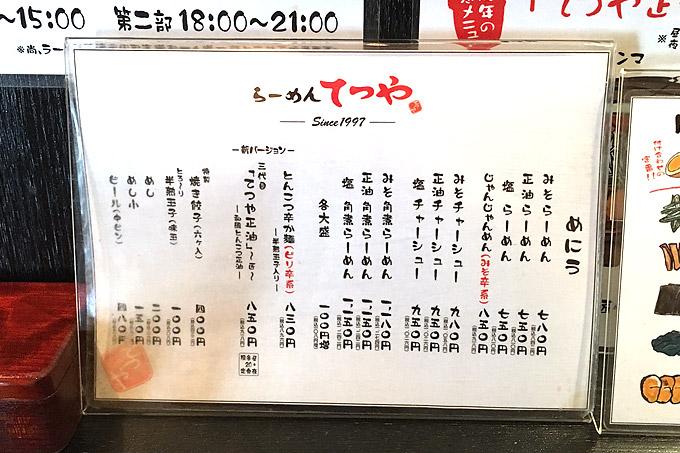 f:id:yuki53:20180203234810j:plain