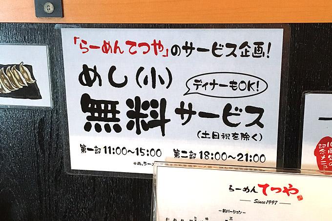 f:id:yuki53:20180203234811j:plain