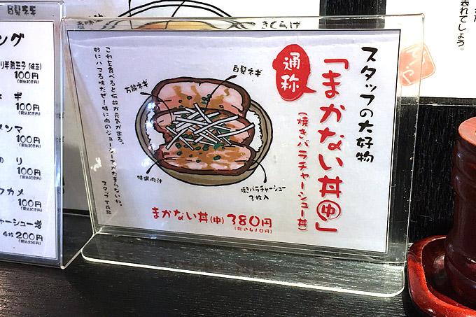 f:id:yuki53:20180203234813j:plain