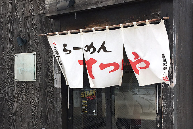 f:id:yuki53:20180203234828j:plain