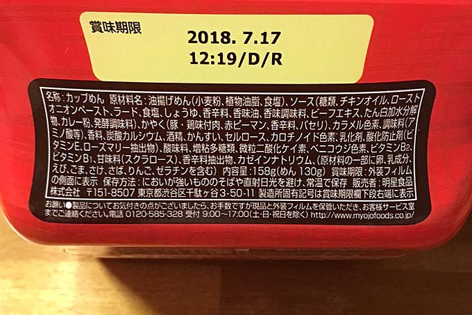f:id:yuki53:20180204194647j:plain