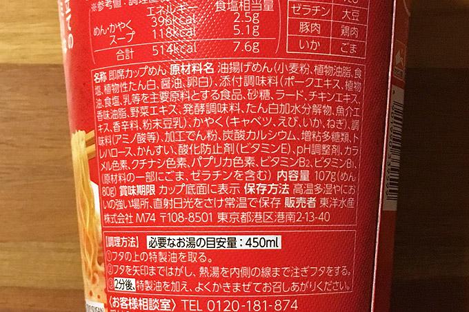 f:id:yuki53:20180207202740j:plain