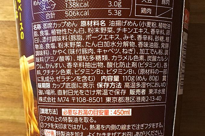 f:id:yuki53:20180209194224j:plain