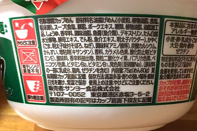 f:id:yuki53:20180210223733j:plain