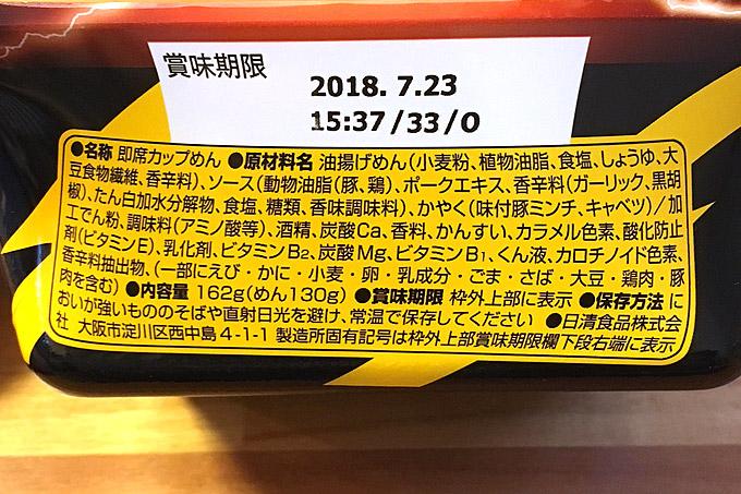 f:id:yuki53:20180212085738j:plain