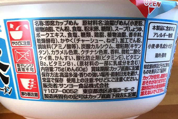 f:id:yuki53:20180212142544j:plain
