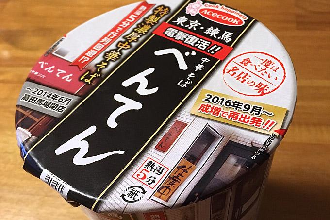 f:id:yuki53:20180213201120j:plain