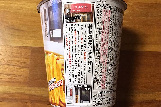 f:id:yuki53:20180213201121j:plain